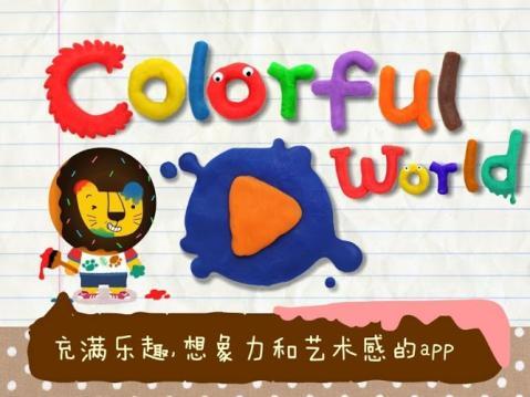彩色的世界多纳 v1.0 安卓版界面图1