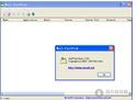 邮箱密码找回软件  v1.0   免费版