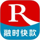 融时快贷app V1.0  iPhone版