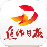 焦作日报app v3.0.0 iPhone版