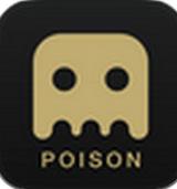 毒药app v1.2.0 安卓版