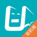 车队管家司机版 v1.0  安卓版