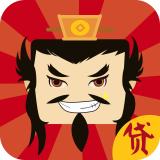 曹操贷 v1.5.0 安卓版