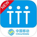 小移人家客户端 v1.1.1.0 官方版