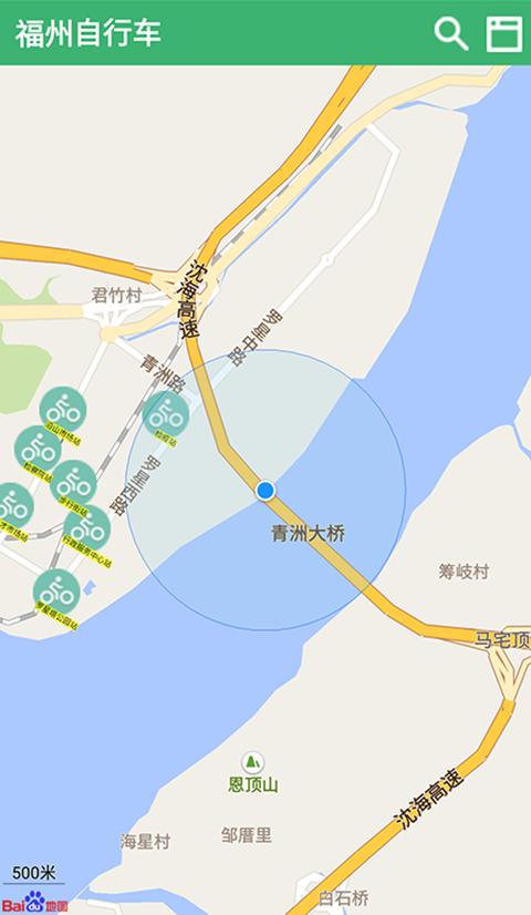 福州自行车 v1.1 安卓版界面图1