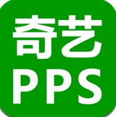 奇艺PPS v2.5.9 安卓版