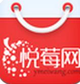 悦莓全球奥特莱斯扫货神器 v2.6.1 安卓版