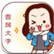 颜文字君 v1.0.2 安卓版