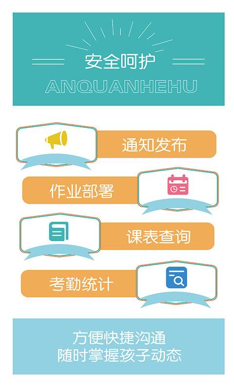 知步侠 v1.2 安卓版界面图1