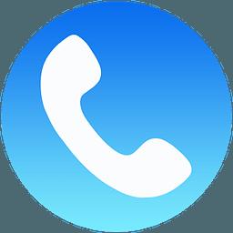 Wephone v4.00.02 安卓破解版