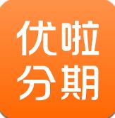 优啦分期 v1.1.4 安卓版