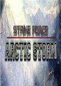 打击力量北极风暴 免费版
