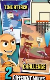篮球大王 v1.0 安卓版界面图1