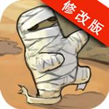 迷之国度破解版 v1.24 安卓版