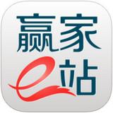 赢家e站app V1.2.0 iPhone版