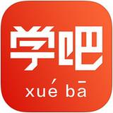 黑马学吧app V2.0.0 iPhone版