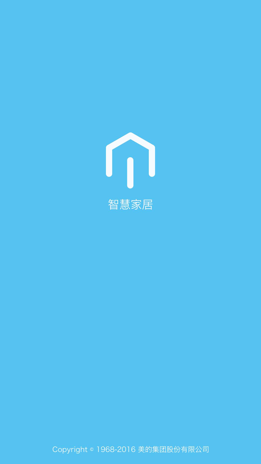 美智 v1.0.0 安卓版界面图1