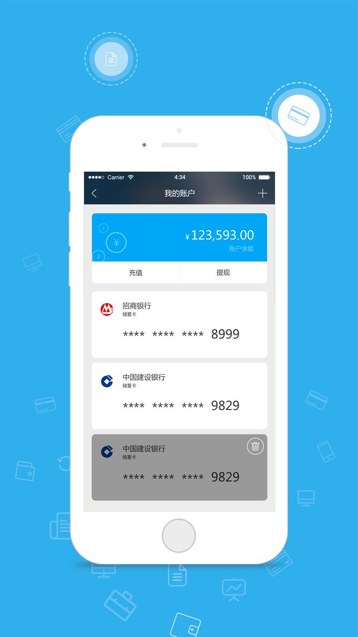 融数钱包 v1.0 安卓版界面图1