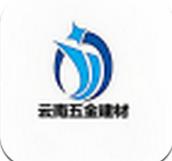 云南五金建材平台 v5.0.0 安卓版