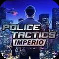警察战术帝国手机版 v1.0 安卓版