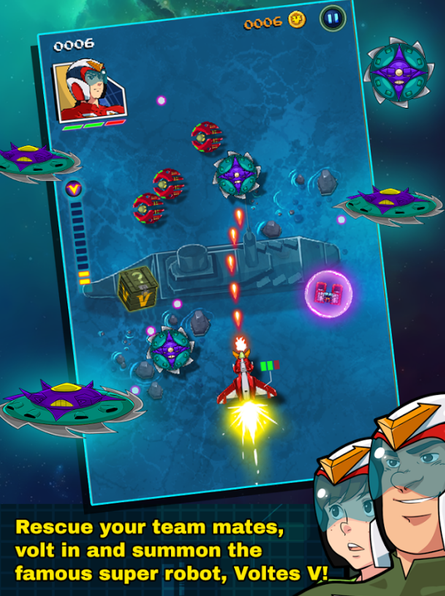 超电磁侠波鲁吉斯V v4.0 安卓版界面图3