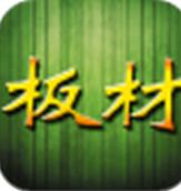 板材网 v1.0 安卓版