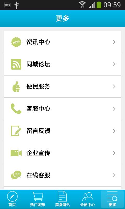 美食派 v1.0 安卓版界面图2