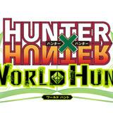 猎人世界狩猎 v1.0  安卓版