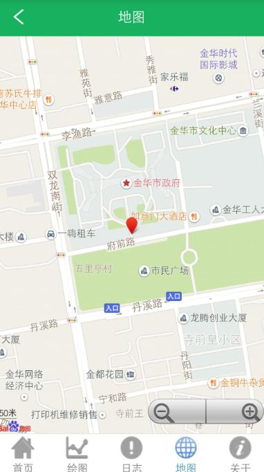 晴天电站 v1.6.0 安卓版界面图4