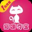 猫咪夺宝 v1.0 安卓版