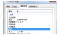 lua51.dll(64位 32位) 免费版