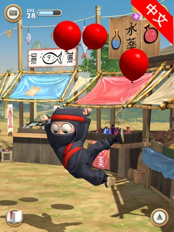 笨拙的忍者电脑版界面图2