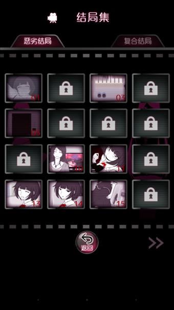 前女友和现女友和我电脑版界面图3