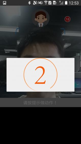 91身份证 v1.1.8 安卓版界面图1
