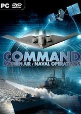 命令现代海空战 v1.0 免费版