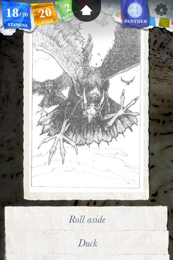 巫术4电脑版界面图2