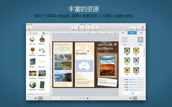 Publisher Plus  V1.6.8  Mac版界面图2