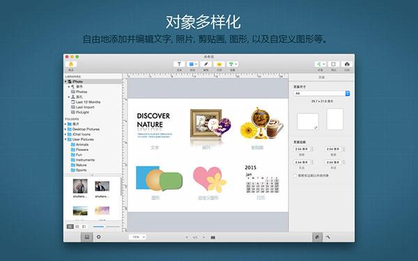 Publisher Plus  V1.6.8  Mac版界面图3