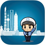上海交警app V1.0 iPhone版