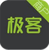 极客微店宝 v3.2.5 安卓版