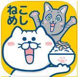 猫饭馆 v1.0 安卓版