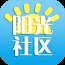 溧阳阳光社区 v1.3.160825  安卓版