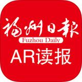 福州日报AR app V1.0.2 iPhone版
