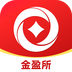 金盈所 v1.3.0 安卓版