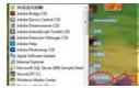 Win7防火墙控制  免费版