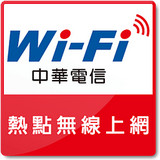 中华电信预付卡 v2.26 安卓版