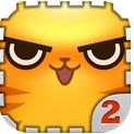 求合体2 v1.0.3 安卓版