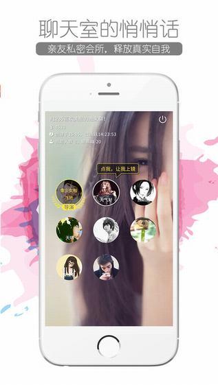 放眼直播app V3.0.0 iPhone版界面图1