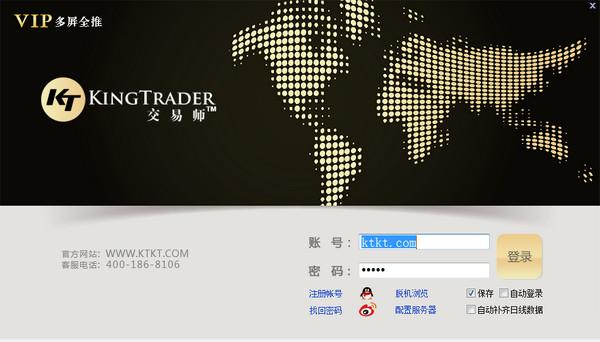 交易师多屏全推版界面图1