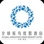 全球候鸟 v0.0.5  安卓版